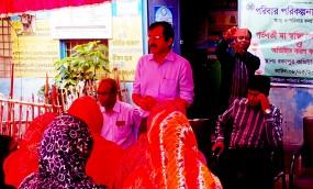 নওগাঁর মহাদেবপুরে গর্ভবতী মাদের সেবা প্রদান