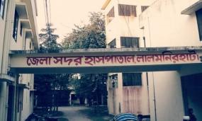 লালমনিরহাট সদর হাসপাতালের ৯০ লাখ টাকার ঔষধ উধাও