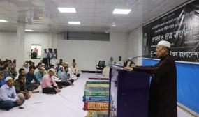 ওয়ার্ল্ড ইউনিভার্সিটির সহযোগী অধ্যাপক আরিফ সাত্তার স্মরণে দোয়া মাহফিল