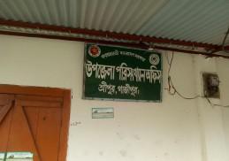 শ্রীপুরে কৃষকদের বাড়ী না গিয়ে 'কৃষি শুমারি'
