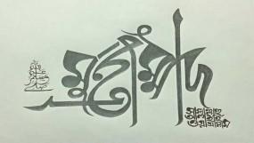 রাসুল (সা.)-কে স্বপ্নে দেখার আমল