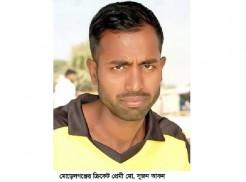 বিশ্বকাপ ক্রিকেট ঘিরে মোড়েলগঞ্জের 'সুজন আকনের' ব্যতিক্রমী উদ্যোগ