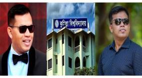 শিক্ষক-সাংবাদিকদের ফোন নম্বর 'কুবি উপাচার্যের কালো তালিকায়'
