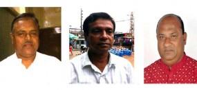 নাটোর জেলা বিএনপির আহ্বায়ক কমিটি গঠন
