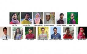 ইবির সেচ্ছাসেবী সংগঠন 'তারুণ্য'র পূর্ণাঙ্গ কমিটি গঠন