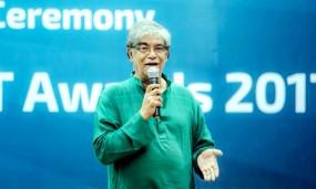বাংলাদেশে ২২ হাজার পর্ন সাইট বন্ধ: আইসিটি মন্ত্রী