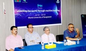 ওয়ার্ল্ড ইউনিভার্সিটি অব বাংলাদেশ- এ 'মেশিন লার্নিং কর্মশালা' অনুষ্ঠিত