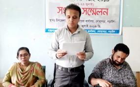 বাংলাদেশ মাছ উৎপাদনে স্বয়ংসম্পূর্ণ : ইউএফও লোহাগড়া