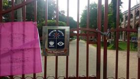 ৭ কলেজের অধিভুক্তি: ঢাবিতে আজও ক্লাস বর্জন