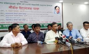 রাজনৈতিকভাবে আ. লীগকে মোকাবিলায় ব্যর্থ হয়ে গুজব ছড়াচ্ছে বিএনপি: তথ্যমন্ত্রী