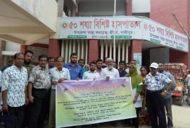 ডেঙ্গু সচেতনতা র্যালি করল শ্রীপুর উপজেলা স্বাস্থ্য কমপ্লেক্স