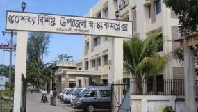 আমতলী উপজেলা স্বাস্থ্য কমপ্লেক্সে 'ডেঙ্গু পরীক্ষার' ব্যবস্থা নেই, ভোগান্তি