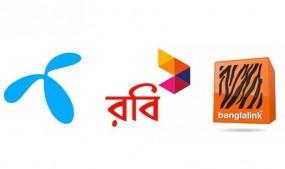 গুগল-ফেসবুককে ৯ হাজার কোটি টাকা দিয়েছে তিনটি মোবাইল কোম্পানি