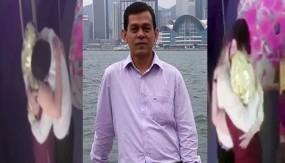 জামালপুর জেলা প্রশাসকের অন্তরঙ্গ ভিডিও ভাইরাল