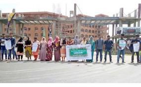 মহাবন আমাজন রক্ষার দাবিতে বরিশাল বিশ্ববিদ্যালয়ে মানববন্ধন