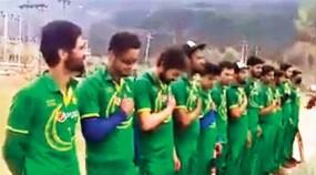 কাশ্মীরের ক্রিকেটাররা নিখোঁজ, টিভিতে বিজ্ঞাপন