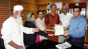 মাগুরা জেলা প্রশাসকের কার্যালয়ে জাসদের স্মারকলিপি প্রদান