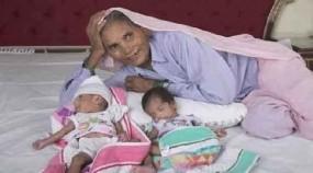 ৭৪ বছর বয়সে যমজ সন্তানের মা হলেন বৃদ্ধা