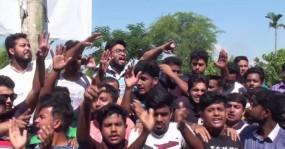 বশেমুরবিপ্রবিতে আন্দোলনরত শিক্ষার্থীদের ওপর হামলা
