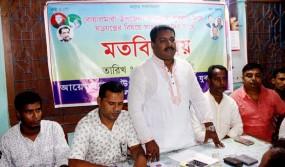 আহ্বায়ক ছাত্রদল নেতা, বোয়ালমারী যুবলীগের কমিটি প্রত্যাখ্যান