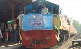 কুড়িগ্রাম-ঢাকা আন্তনগর ট্রেন উদ্বোধন