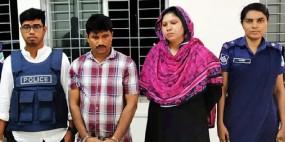 নড়াইলে 'টাকা আত্মসাত', গাজীপুরে ধরা স্বামী-স্ত্রী