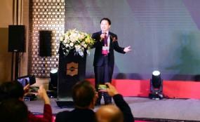 চীনে সবুজ পরিবেশ সুরক্ষা আন্তর্জাতিক সম্মেলন অনুষ্ঠিত