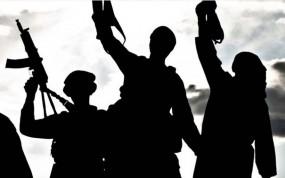 'আল্লার দল' নিষিদ্ধ