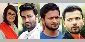 সেরা করদাতা মাশরাফি-সাকিব ববিতা-শাকিব