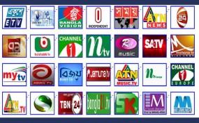 আরও নতুন ১১টি টিভি চ্যানেল আসছে