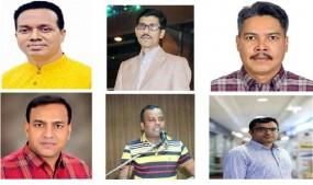 ঢাকা মহানগর দক্ষিণ যুবলীগ: শীর্ষ পদে একাধিকপ্রার্থী