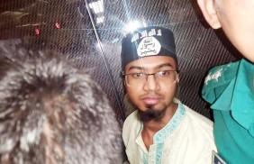 আইএস'র টুপি পরে আদালতে, রায়ের পর আল্লাহু আকবর ধ্বনি
