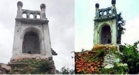 বিশ্বের সবচেয়ে ছোট মসজিদের আন্তর্জাতিক স্বীকৃতি