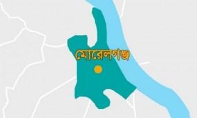 মোরেলগঞ্জে মামলা প্রত্যাহারের দাবিতে এলাকাবাসীর মানববন্ধন