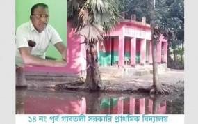 'বরগুনায় অনিয়মই নিয়ম বিদ্যালয় বন্ধের উপক্রম'