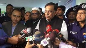 খালেদা জিয়ার জামিন বিষয়ে সরকারের হাত নেই : স্বরাষ্ট্রমন্ত্রী