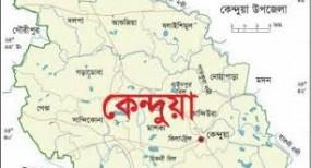 কেন্দুয়ায় প্রয়াত আ.লীগ নেতার স্বরণসভা