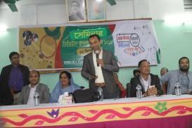 নবাবগঞ্জে ডিজিটাল বাংলাদেশ দিবস পালিত