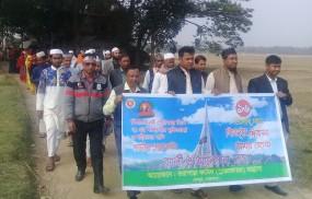 কেন্দুয়ায় ভরাপাড়া কামিল মাদ্রাসায় বিজয় দিবস পালিত