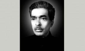 মাগুরায় সাবেক সংসদ অ্যাড. আছাদুজ্জামানের মৃত্যুবার্ষিকী পালিত