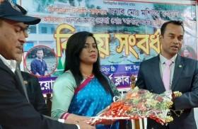 নবাবগঞ্জের নতুন ইউএনও নাজমুন নাহার মুন