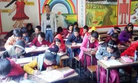 আত্রাইয়ে জাতীয় শিশু পুরস্কার প্রতিযোগিতা অনুষ্ঠিত