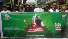 আত্রাইয়ে আনন্দ শোভাযাত্রা