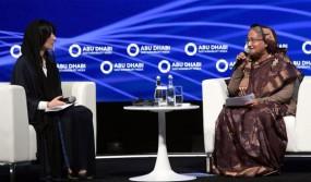 এসডিজি অর্জনের পথে বাংলাদেশ : প্রধানমন্ত্রী