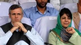 কাশ্মীরের গৃহবন্দি নেতা ওমর আব্দুল্লাহকে সরিয়ে নিচ্ছে বিজেপি
