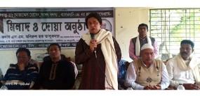 মোরেলগঞ্জে বিভিন্ন শিক্ষা প্রতিষ্ঠানে প্রয়াত এমপি'র স্মরণে মিলাদ ও দোয়া