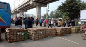 তেজগাঁও এ সড়ক অবরোধ,এফডিসির কর্মচারীদের বিক্ষোভ