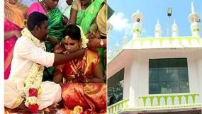হিন্দু বিয়ের আয়োজন করল কেরালার মসজিদ
