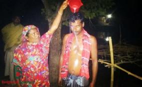 স্ত্রীকে তালাক দেয়ার পর দুধ দিয়ে গোসল করলেন শ্রীপুরের আজিজুল
