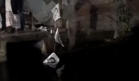 রাজধানীতে খালে পড়ে নিখোঁজ শিশু